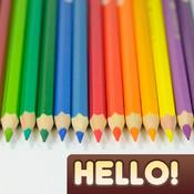 Appli Hello Color Pencil coloriage logo