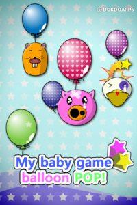 Appli gratuite Mon bébé jeux (ballon pop)