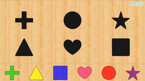 shape matcher 2